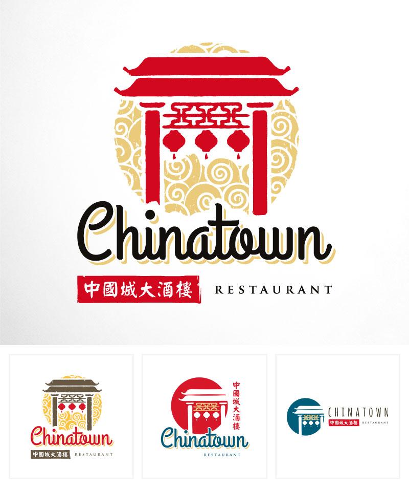 Création de logo pour restaurant à Chalon sur Saône et Mâcon